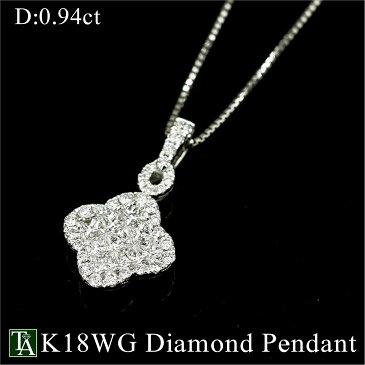 18K パヴェ ダイヤモンド ペンダント ネックレス ホワイトゴールド K18 18金 K18WG 金属アレルギー ミステリーセッティング クローバー アルハンブラ 誕生日 プレゼント ギフト レディース 誕生石 4月 キャッシュレス 還元 5%