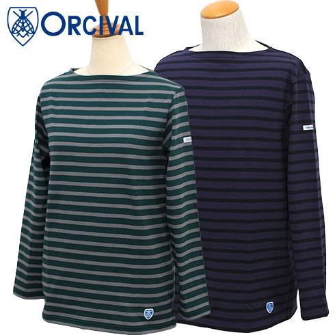 Orcivalボートネック バスクシャツ(メンズ・レディース)【...
