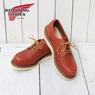 RED WING Classic Work/Oxford (8103)