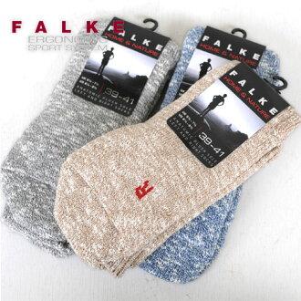 FALKE COTTON WALKIE (men and women) (16080)