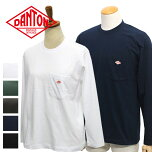 DANTON【ダントン】長袖クルーネックポケットTシャツ(メンズ・レディース)【JD-9077】【楽ギフ_包装】【楽ギフ_メッセ入力】