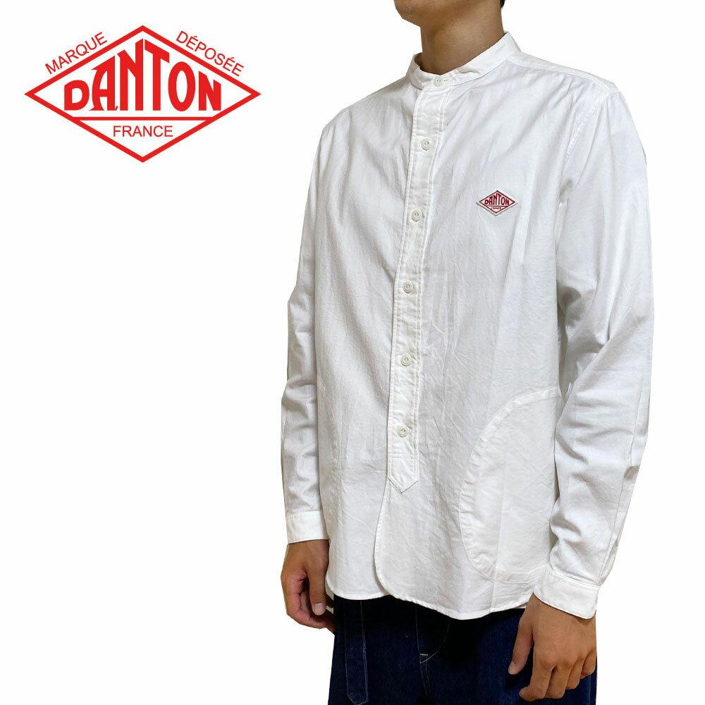 ダントン長袖バンドカラーシャツ