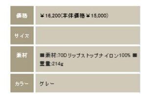 【送料無料】Foxfire(フォックスファイアー)minimalistアタックザック【5821402】