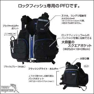 【送料無料】リトルオーシャンロックフィッシュPDF1【PF-04】