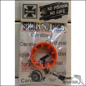 マグネットカーディナル33X用シャローリング