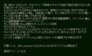 【即納】IOSファクトリーC-システム