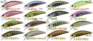 DUO【デュオ】SPEARHEADRYUKI(リュウキ)50S【2015年新色追加】