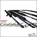 ジギングモデルYAMAGA Blanks(ヤマガブランクス)Galahad(ギャラハド)【ギャラハド613S】【ス...