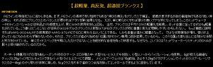 【送料無料】G-CRAFTセブンセンスミッドウォーター【MWS-862-PE】【スピニングモデル】