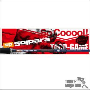 メジャークラフト ソルパラ SPS-B702H/Taco