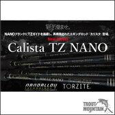 【ご予約】【送料無料】ヤマガブランクスカリスタTZナノ【Calista 89ML/TZ NANO】【エギングロッド】