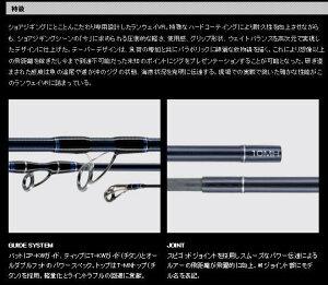 【送料無料】ゼスタ(下田漁具)ランウェイVR【96MH】