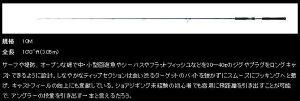 【送料無料】ゼスタ(下田漁具)ランウェイVR【10M】