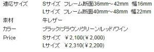 ハードストリームスオリジンネットリリーサーアタッチメント【Sサイズ】