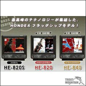 ホンデックス HE-820