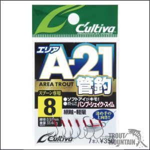 オーナーA-21エリアフック21【バーブレス/かえしなし】