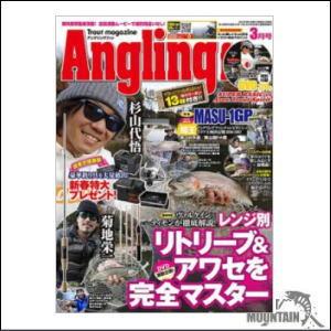 雑誌コスミック出版AnglingFan(アングリングファン2017年3月号[雑誌]【特別付録DVD付】