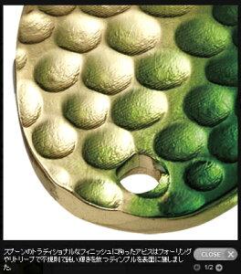 アングラーズリパブリックアビス【14g/57mm】