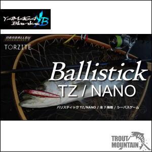 ヤマガブランクス バリスティック 94M TZ/ナノ