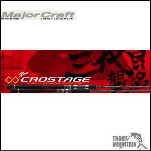【送料無料】メジャークラフト「三代目」クロステージ/【CRX-864E】エギングシリーズ【スピニングモデル】【4ピース】