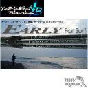 【即納】【送料無料】YAMAGA Blanks(ヤマガブランクス)EARLY for Surf 109MMH【アーリー109MMH】【スピニングモデル】・・・
