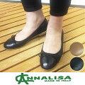 Annalisa(アンナリーザ)リボンレザーバレエシューズラウンドトゥフラットシューズRibbonleatherballetshoes
