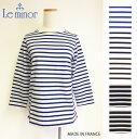 【2019SS】Le minor(ルミノア)7分袖ボーダーバスクシャツ LEF995001