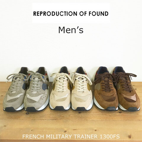 REPRODUCTION OF FOUND(リプロダクションオブファウンド)1300FS/フレンチトレーナー FRENCH MILITARY TRAINER Men's メンズ ランニングソール レトロスニーカー画像