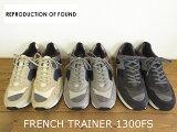REPRODUCTION OF FOUND(リプロダクションオブファウンド)1300FS/フレンチトレーナー Men'sランニングソール レトロスニーカー