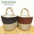 TARANGO(タランゴ)/バイカラージュートトートバッグ2toneかごバッグ麻あみあみフェアートレードAB-1044