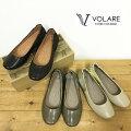 VOLARE(ヴォラーレ)配色レザーフラットシューズバレエシューズtwo-tone-so