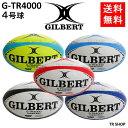 GILBERT ギルバート G-TR4000 4号 ラグビーボール 赤 青 黒 水色 黄 小学校 小学生 高学年 子供 ジュニ...