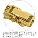 【新品 即納】 喜平 ブレスレット K18 トリプル12面 20cm 50g 造幣局検定刻印 ゴールド キヘイ チェーン 12面トリプル 十二面 18金 750 3