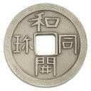 【中古A/美品】 純銀 和同開珎 333g 和銅元年 復刻 銀地金シルバー 20307333