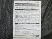 【送料無料】◆◆ローダウン用◆◆トヨタ200系ハイエース4WD【ランチョRS5000ショック】(一台分)【正規メーカー品】