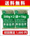 高級チモシーをさらに厳選した1番刈り牧草【送料無料】 チモシー1番刈り 1kg(500g×2袋) ※お...