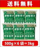 【送料無料】チモシー1番刈り3kg(500g×6袋)