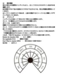 AAAダウジングペンデュラムヒマラヤ水晶マカバスターダビデの星六芒星ヘキサグラム紋章ホロコースト