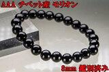 天空の秘境 チベット産 AAA モリオン ブレスレット 8mm 天然黒水晶モリオン モリオン 黒水晶 パワーストーン 天然石 原石