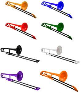 重量が軽く持ち運び・練習にも最適☆pBone (ピー・ボーン)【プラスチック製 トロンボーン】【p10】
