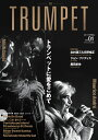 THE TRUMPET vol.1 CD付 (創刊号)