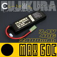 FUJIKURA 【リポバッテリー】lipo MAX60C 2400mAh 7.4V (富士倉) 電動ガン リポバッテリー BA-035  10P05Nov16