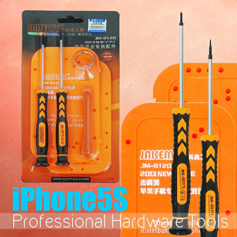 《iphone5 専用》【工具】分解 修理キット [iphone] プロ仕様で細かなネジも失くさない!【磁気式ドライバー!】 星形分解・修理ツールキット 【トルクス】(星型)ドライバー工具、ネジ置きトレー 5点セット バッテリー交換 修理 10P03Dec16