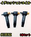 【1か月保証付き】 3本セット【アルトラパン HE21S HE22S /ke...