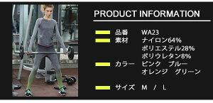 レディーススポーツレギンスWA23ランニングレギンスタイツヨガコンプレッション吸汗速乾UVカットト