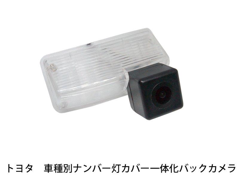 ATV・トライク・スノーモービル, その他  NOAH 60 70 DS418