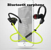 iPhone7bluetooth56S耳かけタイプイヤホンブルートゥースイヤホンiphone7アイフォン6プラスiphone6イヤホンbluetooth高音質ジムランニングコードが邪魔な方へスポーツ音楽両耳ランニング
