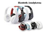 BluetoothヘッドホンブルートゥースヘッドホンヘッドセットワイヤレスステレオイヤホンBluetooth3.0+EDRマイク付iPhone7iPhone6対応済み
