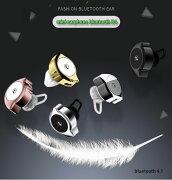 bluetoothearphoneD4超mini片側イヤホンブルートゥースイヤホンiphone7アイフォン6プラスiphone6iphoneXイヤホンbluetooth高音質ジムランニングコードが邪魔な方へスポーツ音楽両耳ランニング