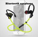 Bluetooth5.0 earphone 56s ランニン...